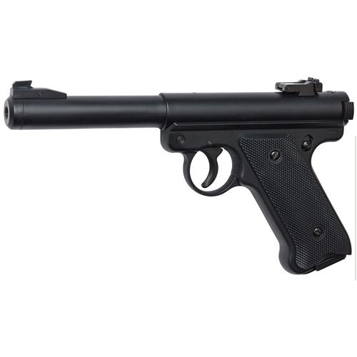 ASG GNB MK1 Hop-up Airsoft gun