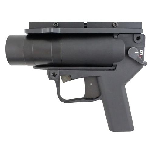 ASG Airsoft Grenade Launcher RIS gun