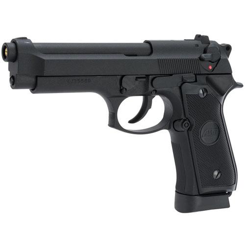 ASG X9 Classic 8 4.5mm BB gun