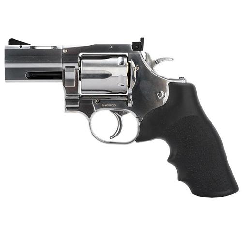 Dan Wesson .357 Magnum 2.5 Inch Pellet Revolver