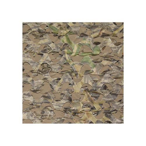 Mossy Oak Ultra Lite Netting