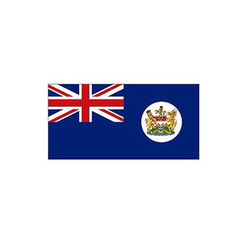Flag-Hong Kong British