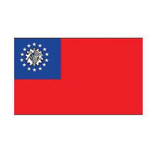 Flag-Myanmar Old Burma