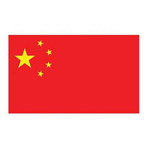 Flag-China Pep.Rep.