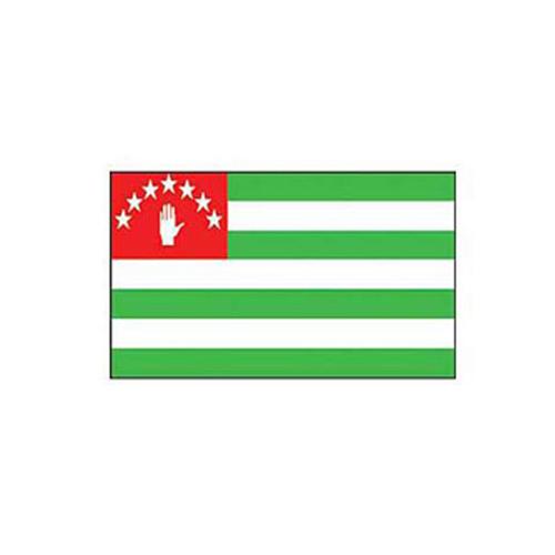 Flag-Abkhazia