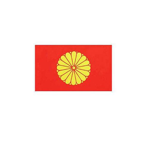 Flag-Japan Imperial