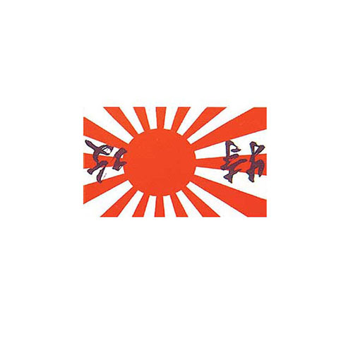 Japan Script Flag