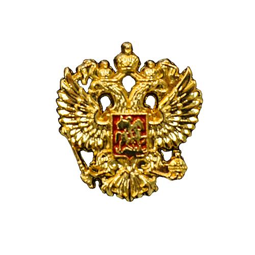 Russian Imperial Eagle Insignia Pin