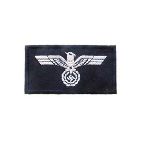 Wwii German Pan Patch