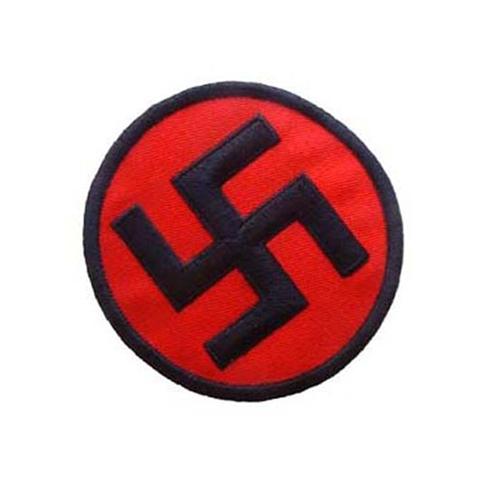 Wwii German Swastika 3 Inch Patch