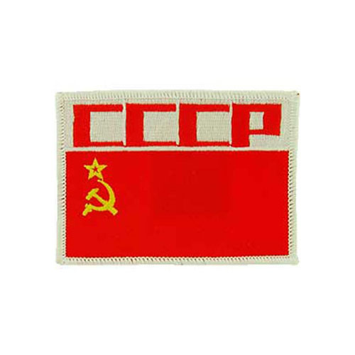 Patch Russian CCCP