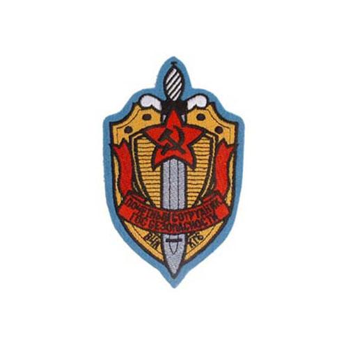 Patch Russian KGB Blue Badge