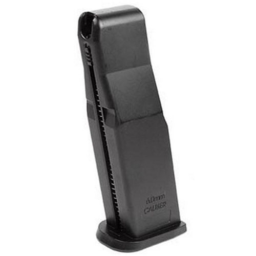 Heckler and Koch Metal Magazine 16 rds
